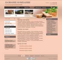 Деревообрабатывающее оборудование  станки и фрезы в Краснодаре  ТМ Технолоджи