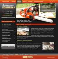 Лесопильное оборудование - продажа, поставки, обслуживание  Деревообрабатывающие станки, деревообрабатывающее оборудование